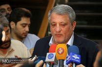 واکنش محسن هاشمی به اتهام قتل شهردار سابق تهران