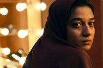 اکران سراسری فیلم سینمایی «یلدا» در سینماهای سوییس