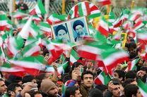 همایش هماندیشی میهمانان خارجی شرکتکننده در جشن انقلاب آغاز شد
