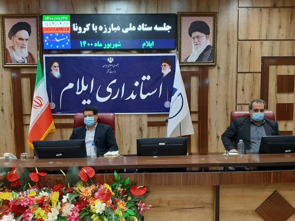 رعایت پروتکل ها در ایلام همچنان یک ضرورت است/ دور کاری ادارات در استان ایلام لغو شد