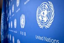 بان کی - مون: وقت آن رسیده یک زن دبیرکل سازمان ملل شود