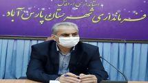 افتتاح 109 طرح و پروژه به مناسبت دهه  فجر در پارس آباد