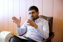 راهیابی عضوی بومی به هیات مدیره شرکت نفت ستاره خلیج فارس