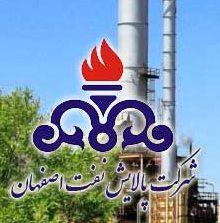 تعمیرات اساسی ۳ واحد عملیاتی مهم در شرکت پالایش نفت اصفهان