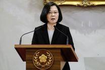سفر رئیس جمهور تایوان به 3 کشور منطقه پاسیفیک