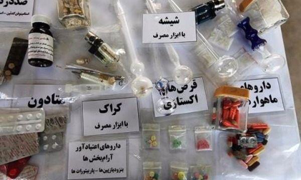 بازدید قضات دیوان عالی از آزمایشگاه مرکزی مبارزه با مواد مخدر