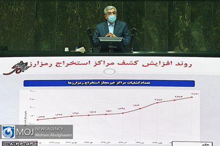 صحن علنی مجلس شورای اسلامی - ۹ خرداد ۱۴۰۰