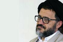 حادثه تروریستی اخیر تهران به ما آموخت که همیشه هوشیار و آماده باشیم