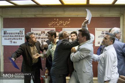 آخرین+جلسه+شورای+اسلامی+شهر+تهران+چهارم