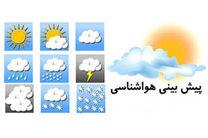 شرایط آب و هوایی پایتخت طی دو روز آینده/ ورود توده هوای سرد به کشور