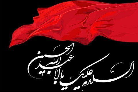 وقایع روز دوزادهم محرم الحرام چیست؟/ روز دفن شهدای کربلا