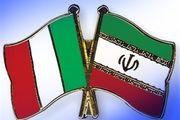 ابراز علاقمندی ایتالیا برای توسعه روابط اقتصادی و بازرگانی با ایران