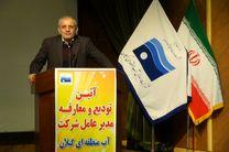 استان گیلان ظرفیت ایجاد سد را دارد/58 سد در ایران در دهه نود مورد بهره برداری قرار گرفت
