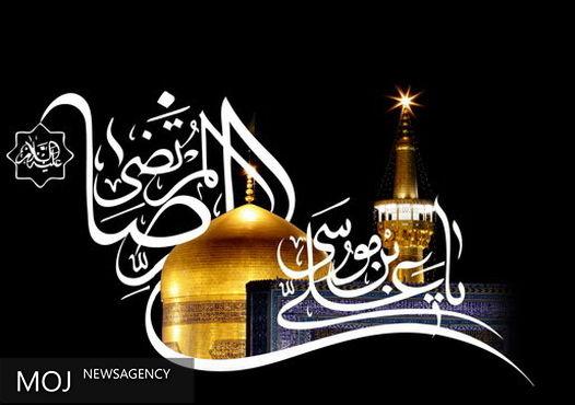 خبرهایی از جشنواره آواها و نواهای رضوی