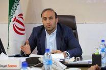 سه مسابقه بزرگ تنیس در اصفهان برگزار می شود