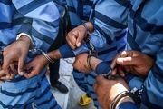 دستگیری 3 کیف قاپ در اصفهان