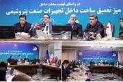 آمادگی کامل بانک صادرات ایران برای تامین مالی پروژه های صنعتی ساخت داخل