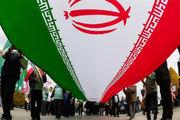 آغاز مراسم راهپیمایی متفاوت ترین 22 بهمن قرن در اصفهان