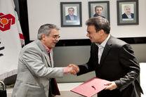 تفاهمنامه همکاری میان بانک ملت و شرکت بیمه کارآفرین منعقد شد