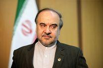 پیام تبریک وزیر ورزش به کاروان ایران در المپیک جوانان