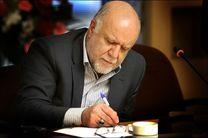 بخشنامه کاهش هزینههای بیتاثیر در کارایی وزارت نفت ابلاغ شد