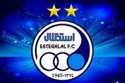 باشگاه استقلال با الکس نوری به توافق رسید