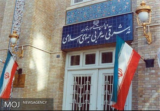 سخنگوی وزارت امور خارجه مداخله مقامات غربی در امور داخلی ایران را محکوم کرد
