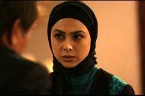 پخش سریال انقلاب زیبا از شبکه افق