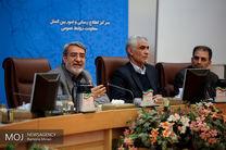 اجلاس پنجمین دوره شورای عالی استان ها
