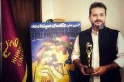 ششمین مسابقه عکس سینمای ایران برگزیدگان خود را شناخت/احمد رضا شجاعی عکاس سال سینمای ایران شد