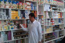 عرضه داروهای ترک اعتیاد در داروخانهها خلاف قانون است
