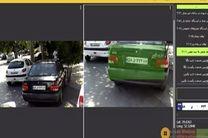 خودروهای پلیس هوشمند میشود