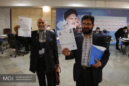 سومین روز ثبت نام نامزدهای انتخابات ریاست جمهوری(1)