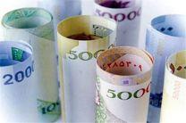 بررسی افزایش حقوق و دستمزد کارکنان در بخشنامه بودجه 1397