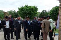 مرکز اورژانس اجتماعی در گیلان غرب راه اندازی شد