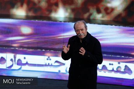 اختتامیه سی و هفتمین جشنواره فیلم فجر/علی نصیریان