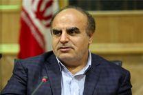 استاندار کرمانشاه معاون شستا شد