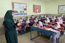 مدارس تهران 10 بهمن دایر است