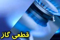 قطعی گاز کیانمهر کرج در 19 بهمن ماه