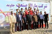 مسابقات والیبال ساحلی جوانان کشور به پایان رسید