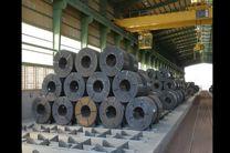محصولات گرم، پرفروشترین محصول فولاد در تیرماه 99