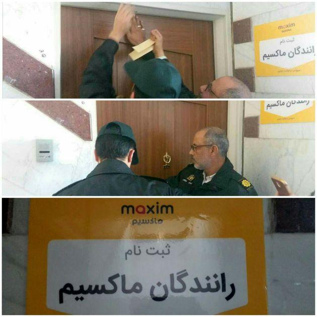 پلمپ تاکسی اینترنتی ماکسیم در کرمانشاه