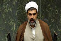 حکم اعدام 8 نفر از متهمان حمله تروریستی به مجلس و حرم مطهر صادر شد