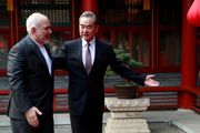 چین اعمال فشار آمریکا بر علیه ایران را محکوم کرد