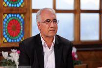 محیط زیست از شاخص های مهم برنامه راهبردی اصفهان ۱۴۰۵