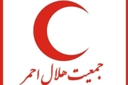دو مدیر جمعیت هلال احمر بازداشت شدند