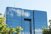 بانک مرکزی: ایران از قعر فهرست سیاه پولشویی به سطح بالاتر آمد