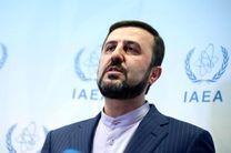 گزارش مدیر کل آژانش نشان می دهد روشش موضعگیری علیه تهران است