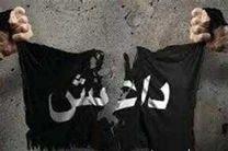 بازداشت یکی از اعضای داعش با لباس زنانه در موصل