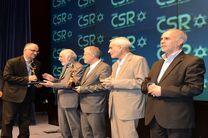 کسب تندیس طلایی مسوولیتهای اجتماعی توسط  شرکت گاز استان اصفهان